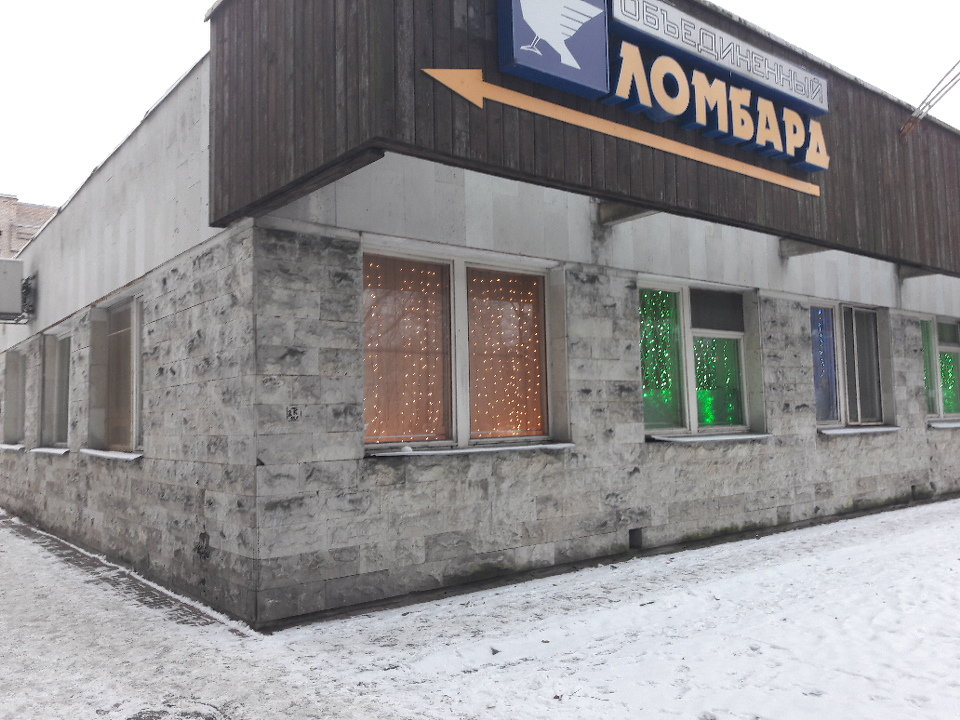 Часы бульвар пушкин ломбард работы октябрьский и фото стоимость каталог зим часы