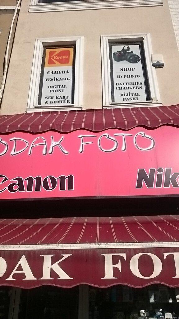 enstrüman mağazaları — Harem Shop — Fatih, foto №%ccount%