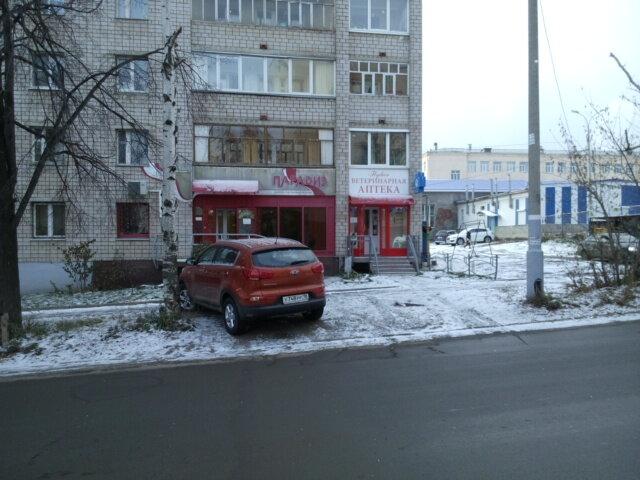 ветеринарная аптека — Первая ветеринарная аптека — Ижевск, фото №4