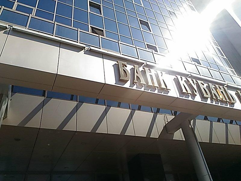 строительная компания — ОБД-Инвест — Краснодар, фото №1