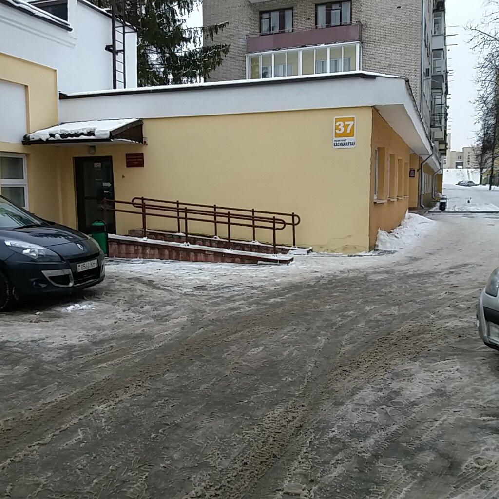 Нотариус куйбышевский район