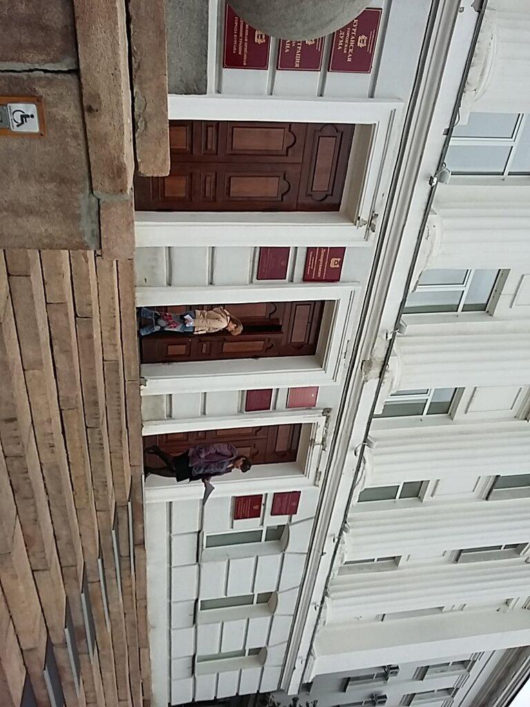 администрация — Департамент имущественных и земельных отношений Курганской области — Курган, фото №1