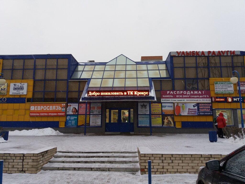 копировальный центр — Копицентр Смайл — Санкт-Петербург, фото №3
