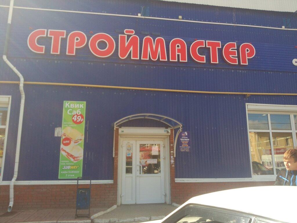 торговый центр — Строймастер — Пермь, фото №3
