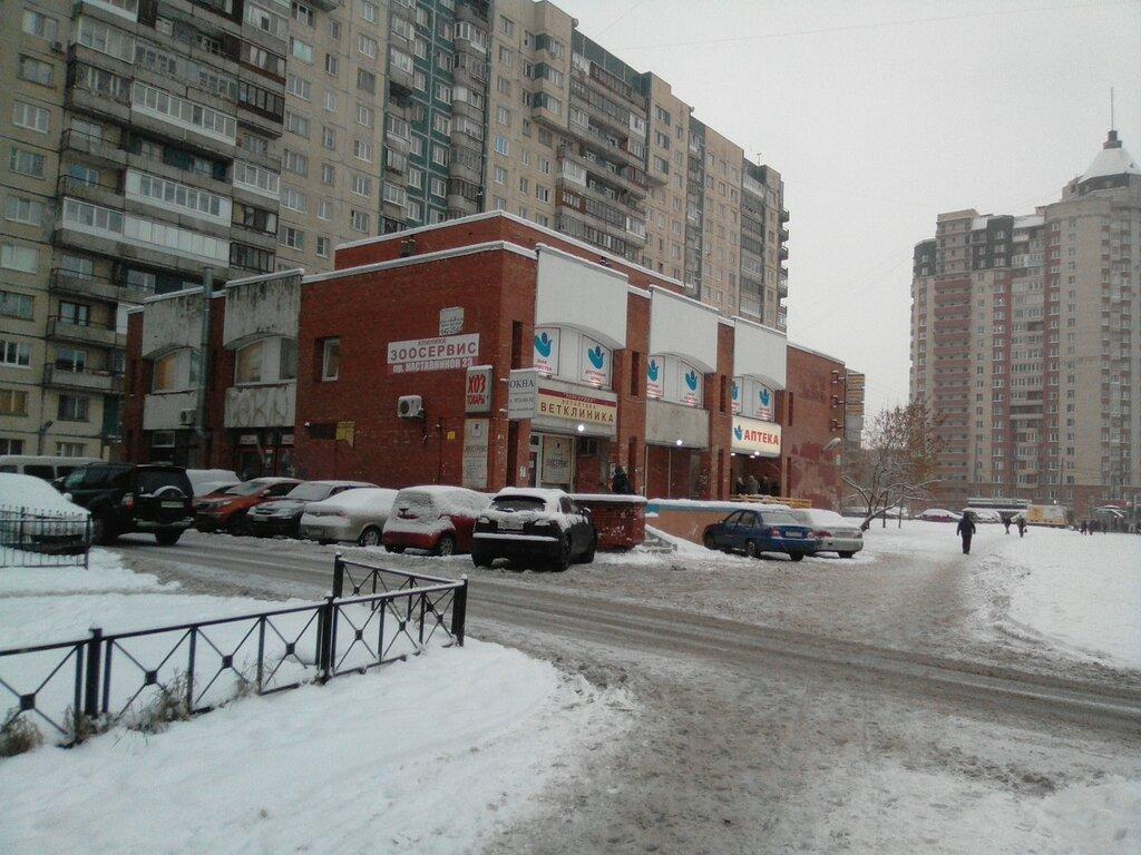 ветеринарная клиника — Зоосервис — Санкт-Петербург, фото №5