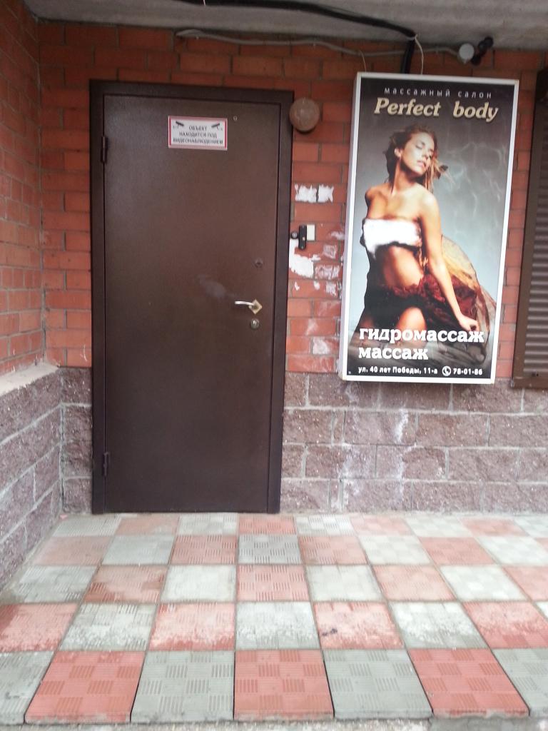 adresa-intim-salonov-tolyatti