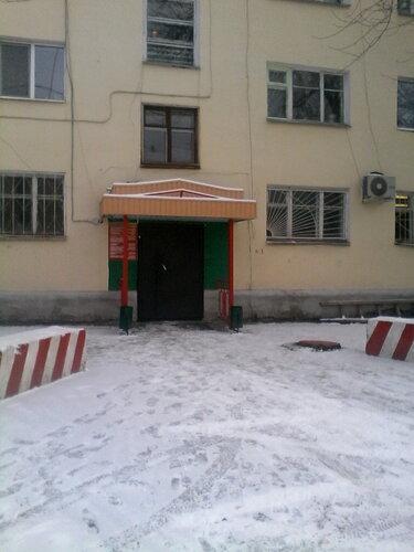 служба по контракту в екатеринбурге военкомат орджоникидзевского района дерзкие кошечки