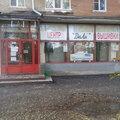 ДеЛи, Изделия ручной работы на заказ в Усть-Донецком районе