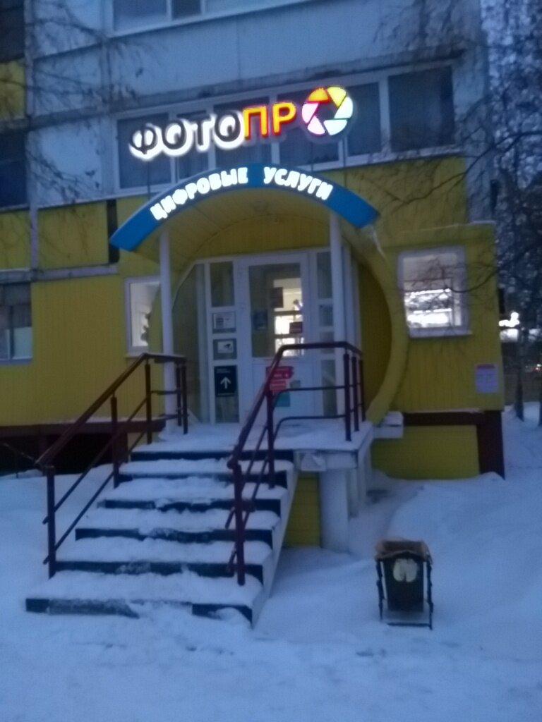 нижневартовск печать фото дешево украинские эмблемы