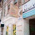 Волна-Р, Установка охранных систем и контроля доступа в Даниловском районе