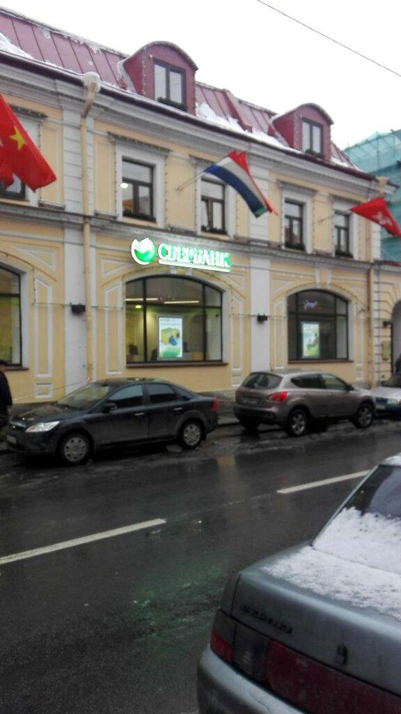 юридический адрес сбербанка россии санкт-петербург невский проспект 28 кредит банки ру