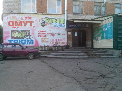 Город рубцовск ночные клубы ночной симачев клуб