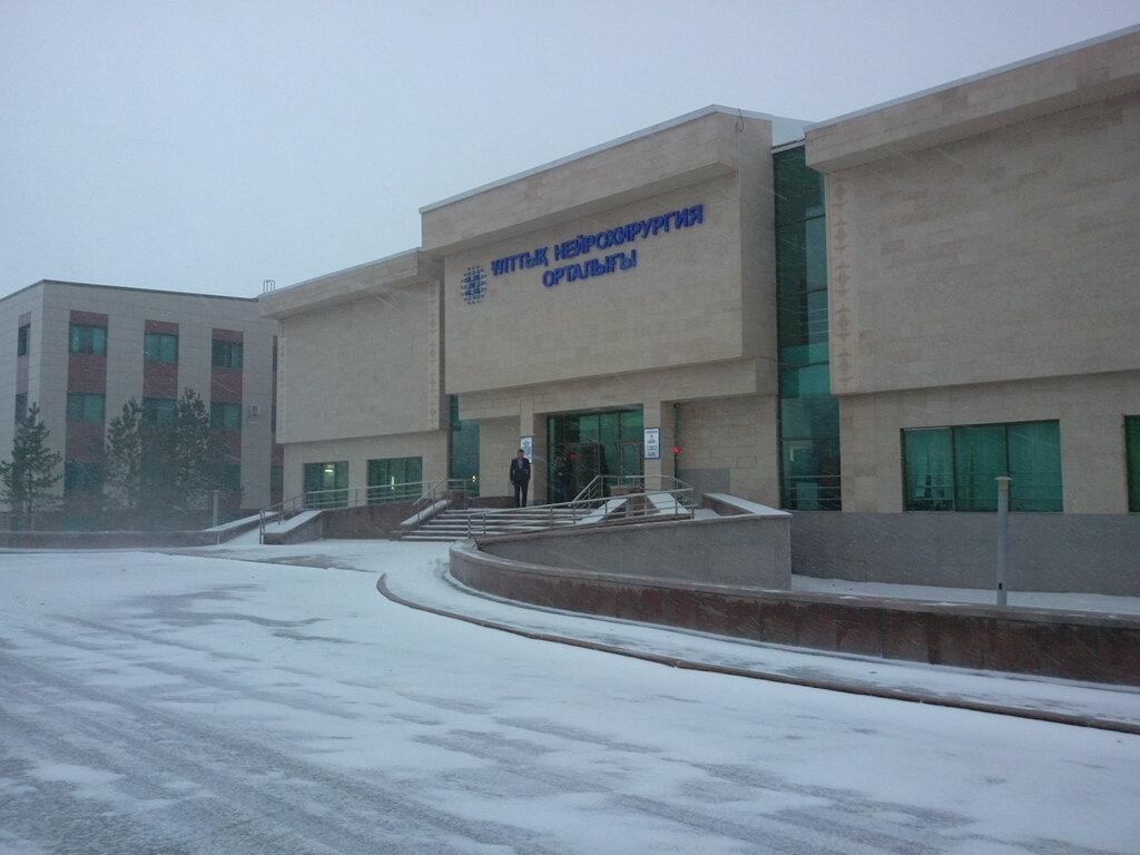 медцентр, клиника — Национальный центр Нейрохирургии — Нур-Султан, фото №2