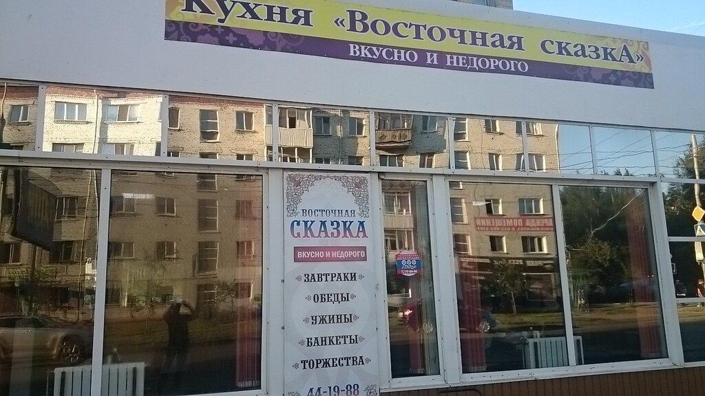 если кафе восток фото на иркутском томск днях