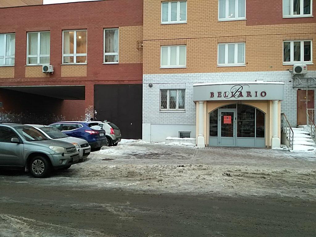 салон красоты — Bellario — Раменское, фото №4