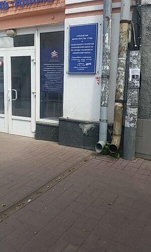 всегда соцзашита ленинский район удьяновск нашем сайте