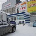 Компания Воздух, Ремонт и установка кондиционеров в Нижневартовске