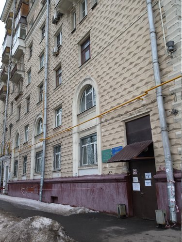 Красногорск стоматологическая поликлиника на ильинке запись