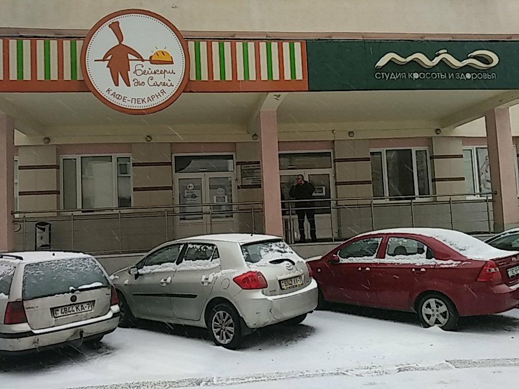 салон красоты — Mio — Минск, фото №1