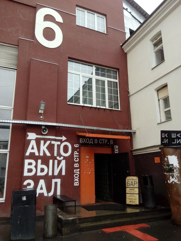 Клуб шаги москва официальный сайт клуб армадилло в москве