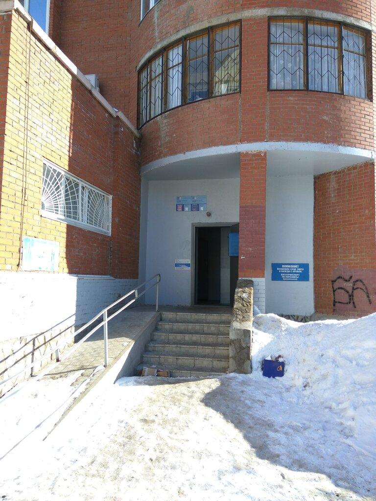 Почта Уфа: адреса отделений Почты России, режим работы ...