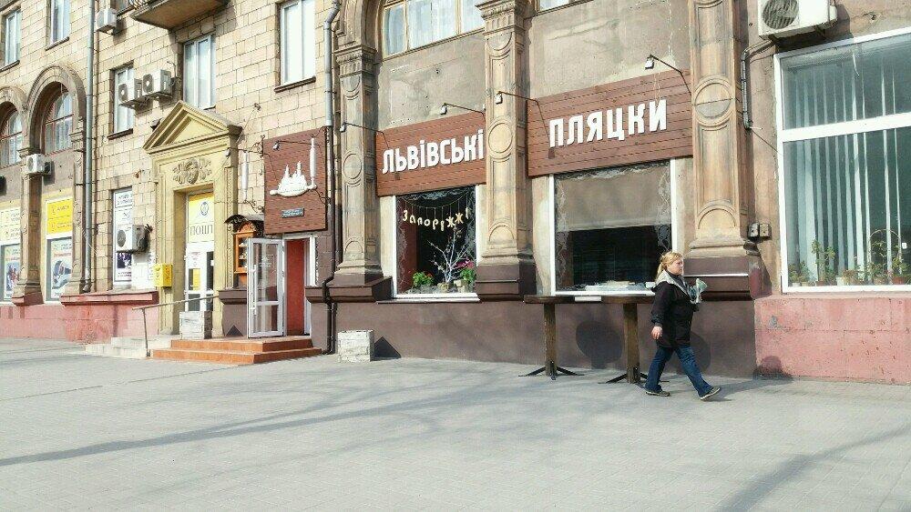 кав'ярня — Львівські пляцки — Запоріжжя, фото №2