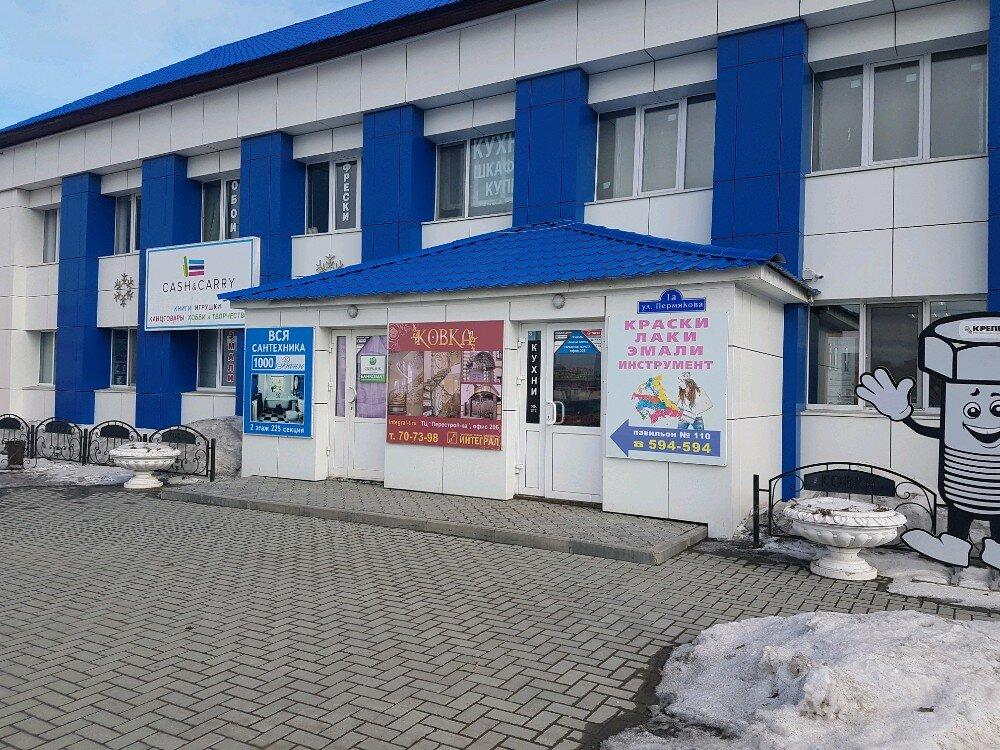 Магазин Сантехники Тюмень Энергетиков