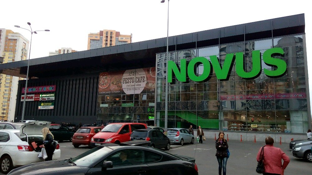 c0fd5e86dcb50c Магазин взуття Mida - магазин взуття, Київ - відгуки та фото ...
