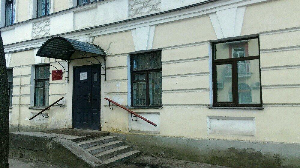 центр финансового и бухгалтерского обслуживания города новочебоксарска