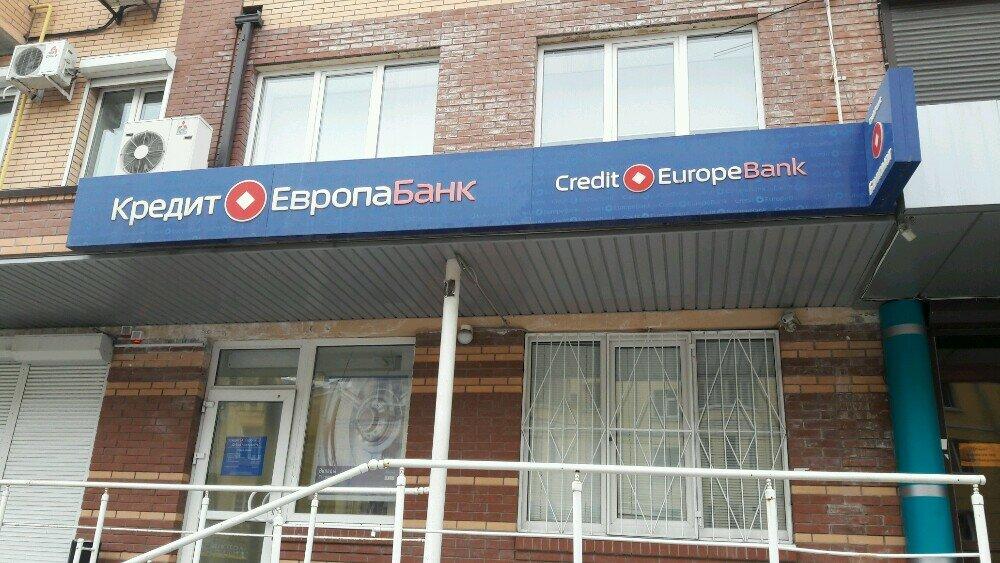 кредит европа банк горького дают ли отсрочку по кредиту