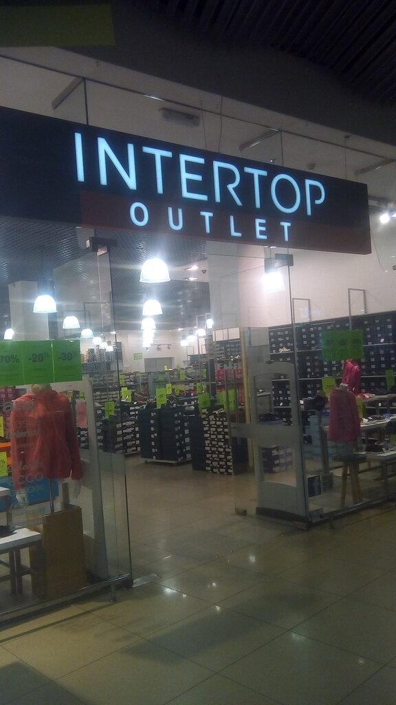 68407bf0ec174a Магазин обуви Интертоп - магазин обуви, Киев — отзывы и фото ...