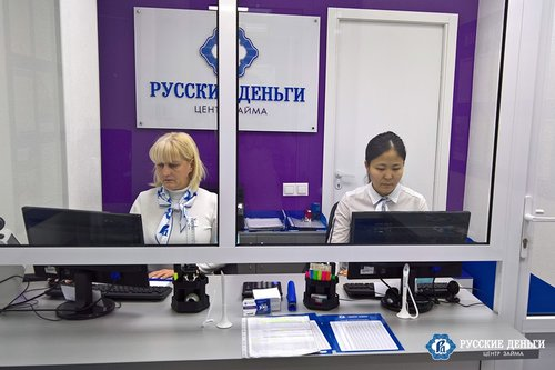 товаров мфо русские деньги москва основная задача
