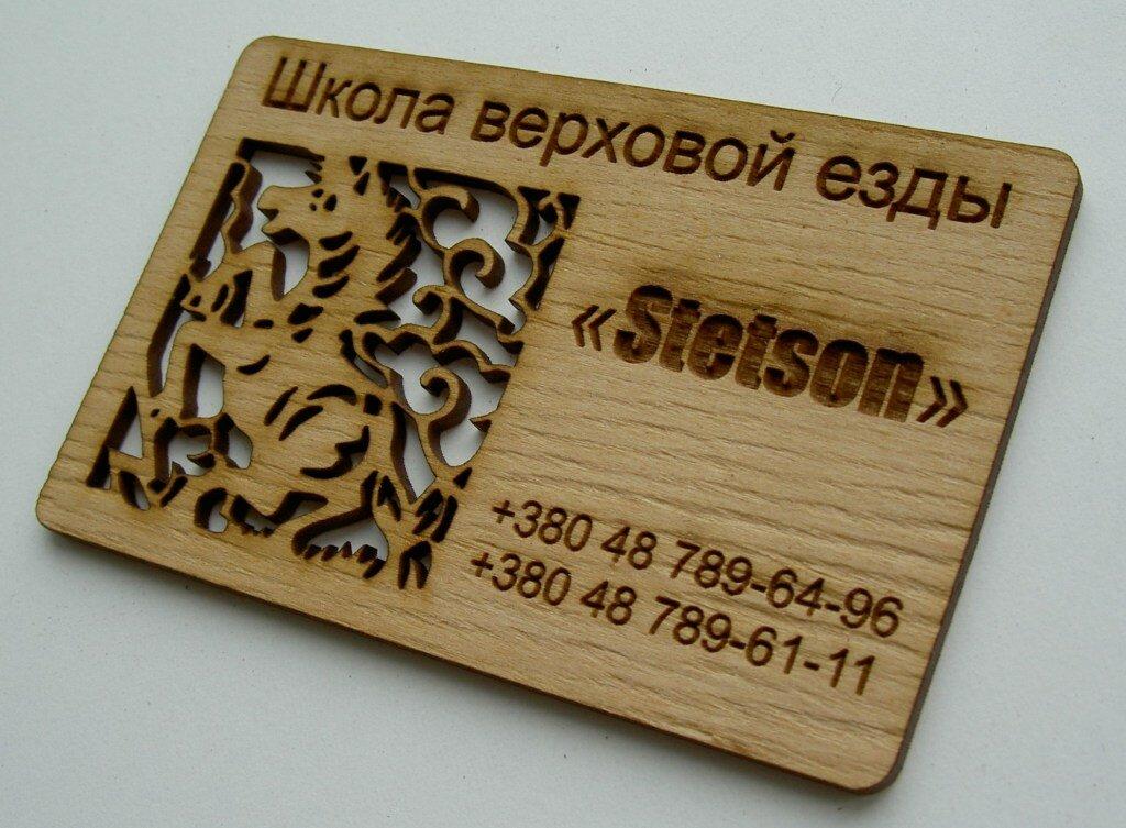 типография — Типография Бэст-НН — Нижний Новгород, фото №2
