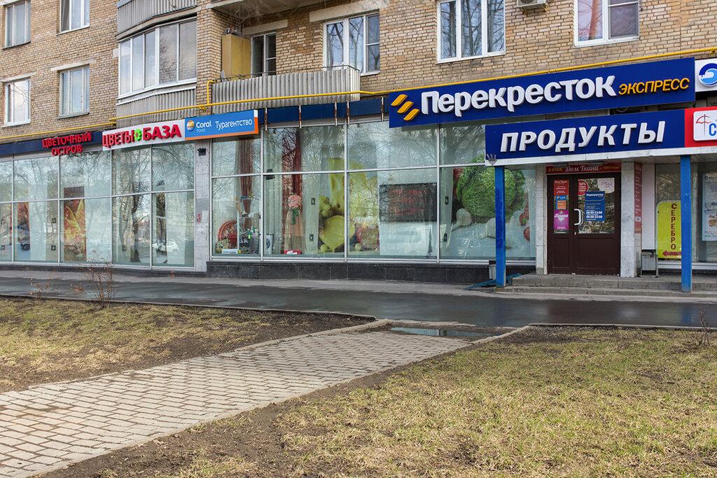 магазин цветов — Цветочный остров — Москва, фото №4