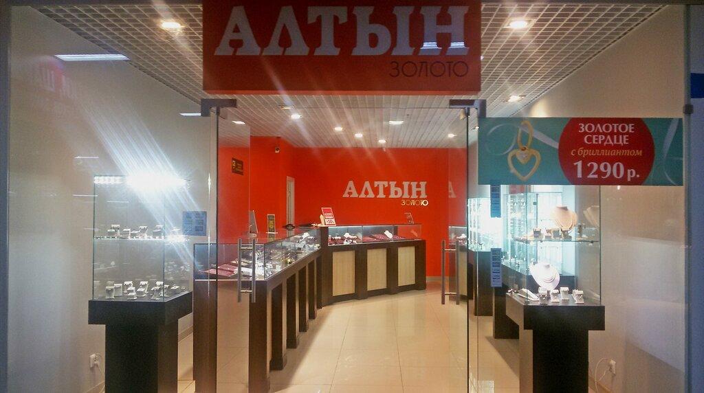 Ювелирные Магазины Арзамас Каталог
