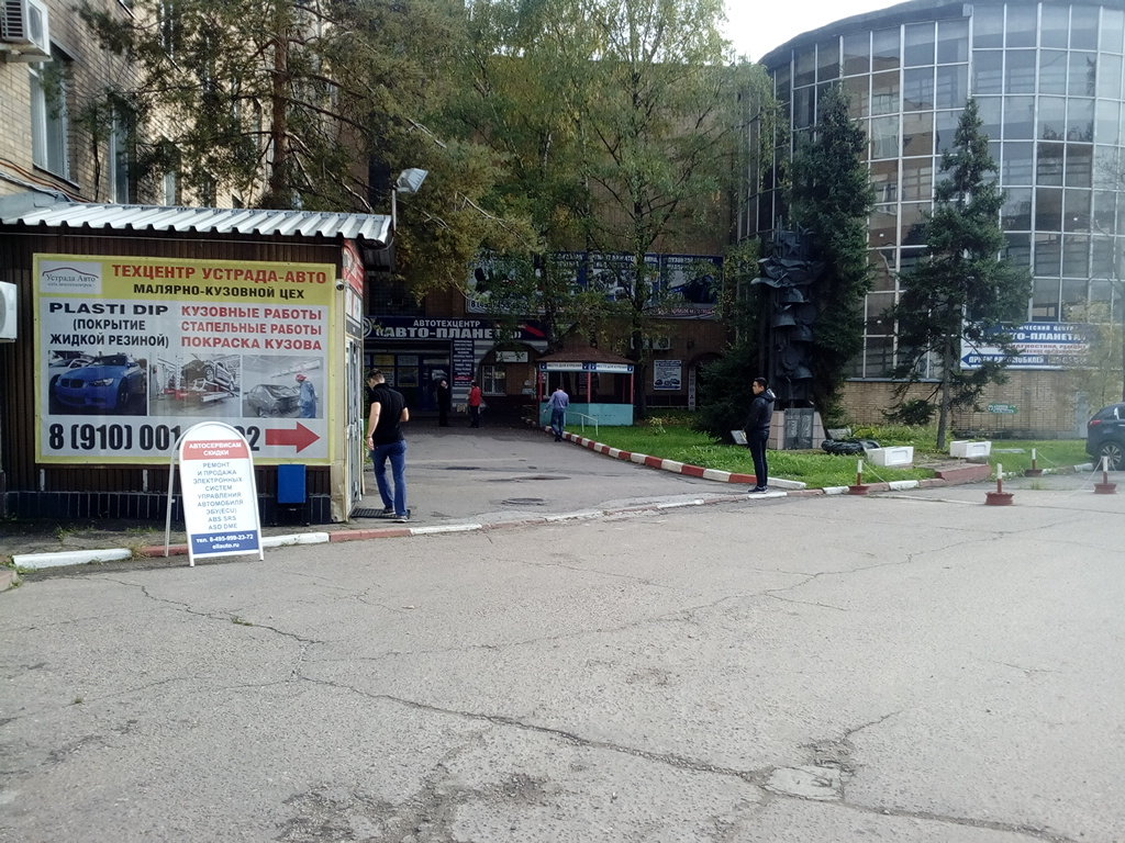 Автосалон москва united motors автосалон соболь в москве с пробегом