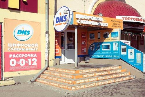 секс магазины в омске