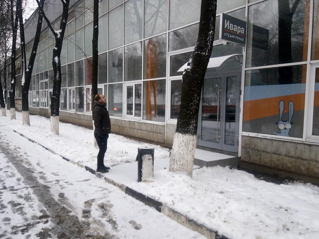 школа танцев — Ivara — Москва, фото №9