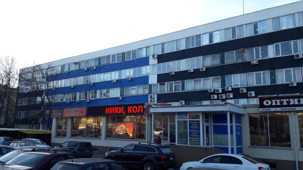 Алименты с неработающего в казахстане 2017