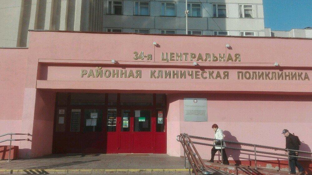 аптека — Белфармация аптека № 1 четвертой категории — Минск, фото №1