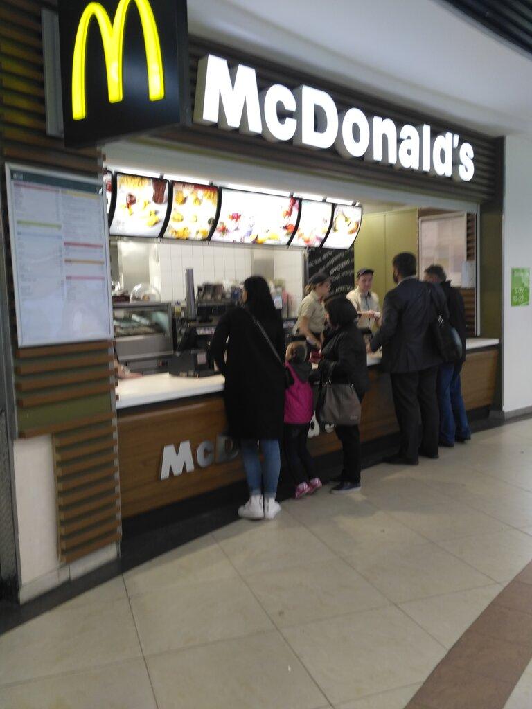 швидке харчування — Ресторан МакДональдз — Київ, фото №2