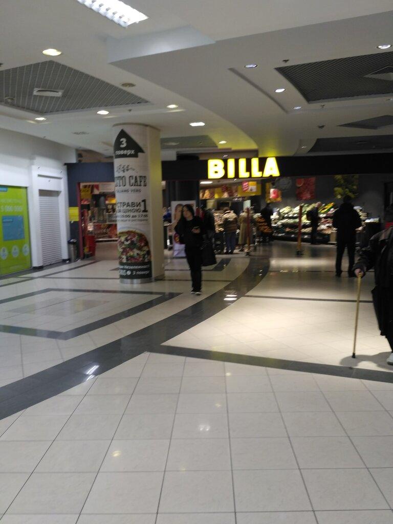 supermarket — Billa — Kyiv, photo 1