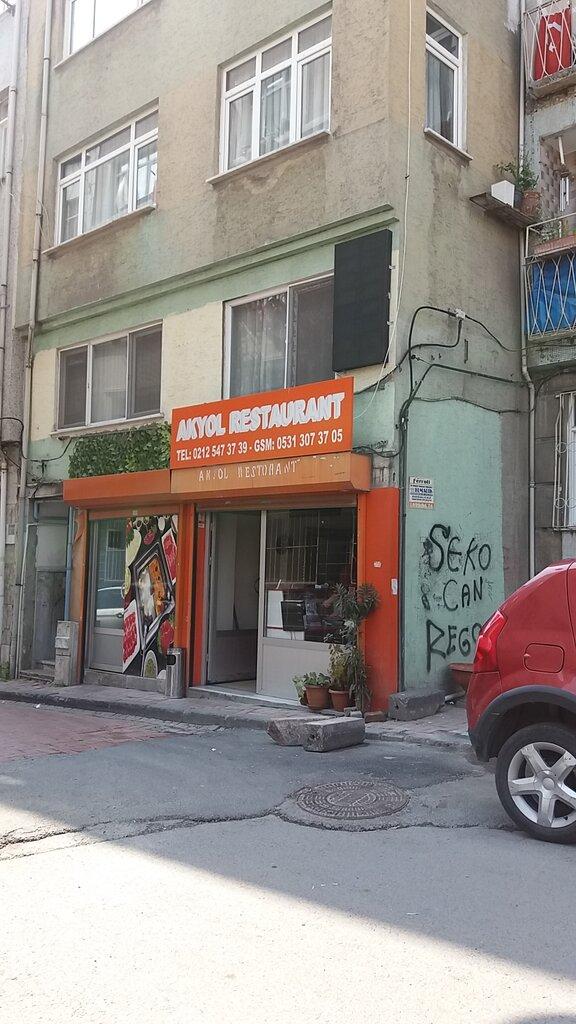 restoran — Akyol Uygur Restaurant — Fatih, foto №%ccount%