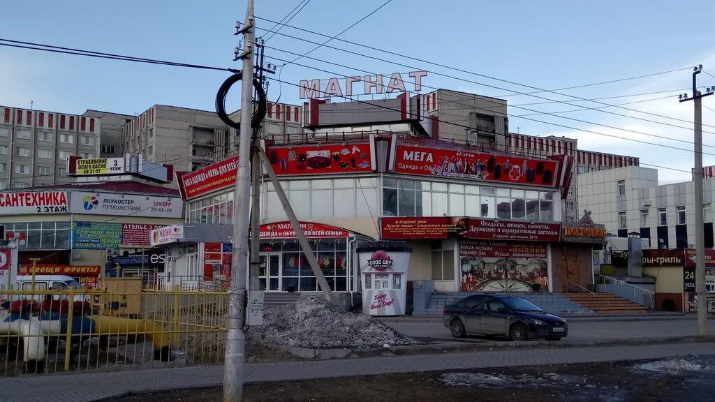 Магазин Техномагнат Где Находится