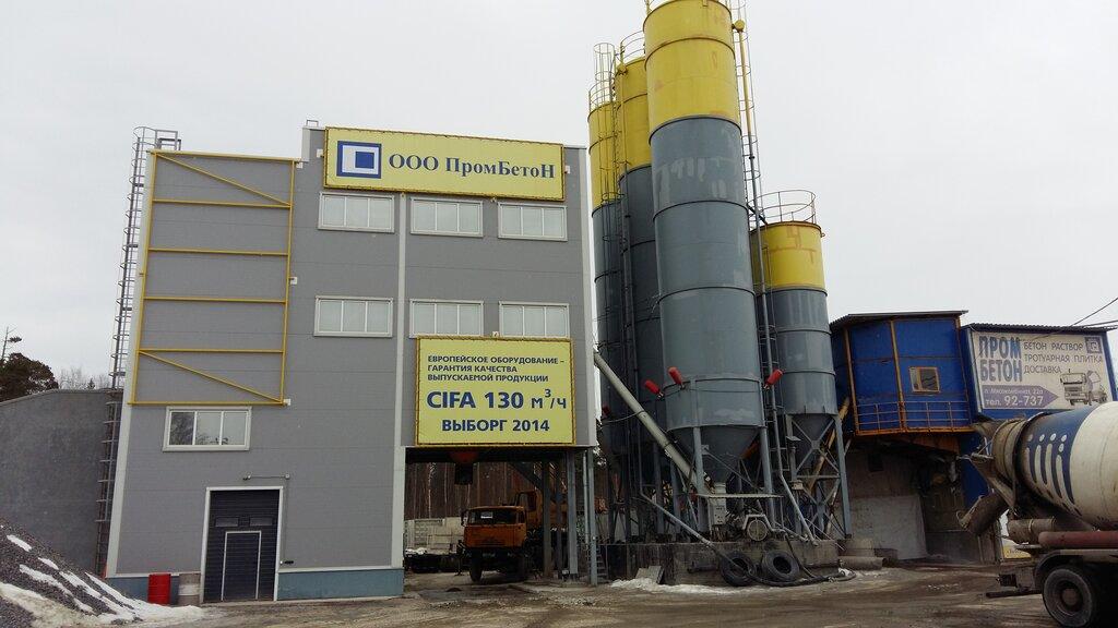 Бетон выборге сертификат соответствия смеси бетонные в15