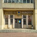 Салон красоты Нефертити, Услуги в сфере красоты во Владимире