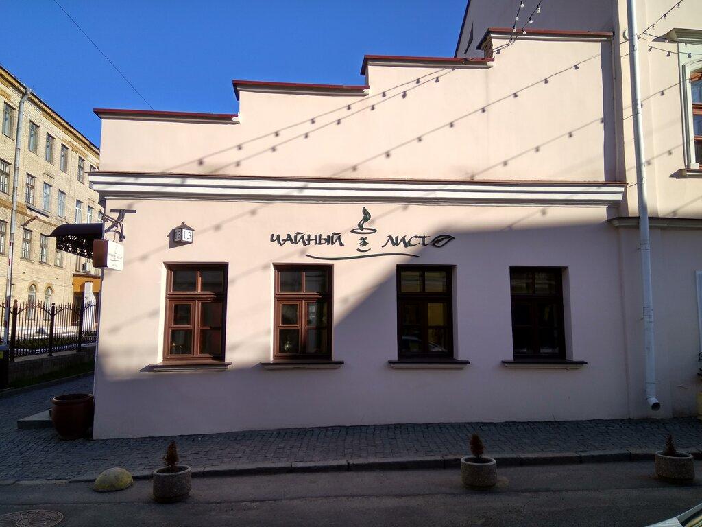магазин чая и кофе — Чайный Лист — Минск, фото №1