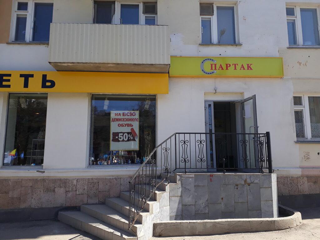 35046d11c605 Спартак - магазин обуви, Чебоксары — отзывы и фото — Яндекс.Карты