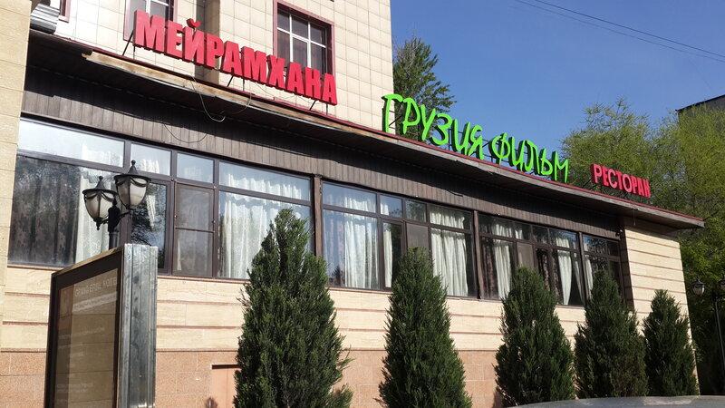 Erbil grand hotel