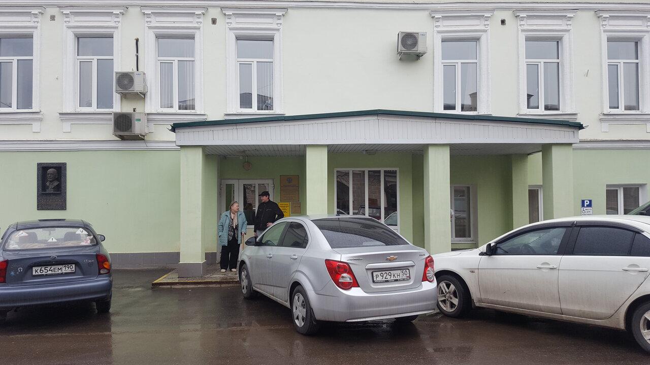 Егорьевск пенсионный фонд личный кабинет пенсия сотрудникам мвд калькулятор